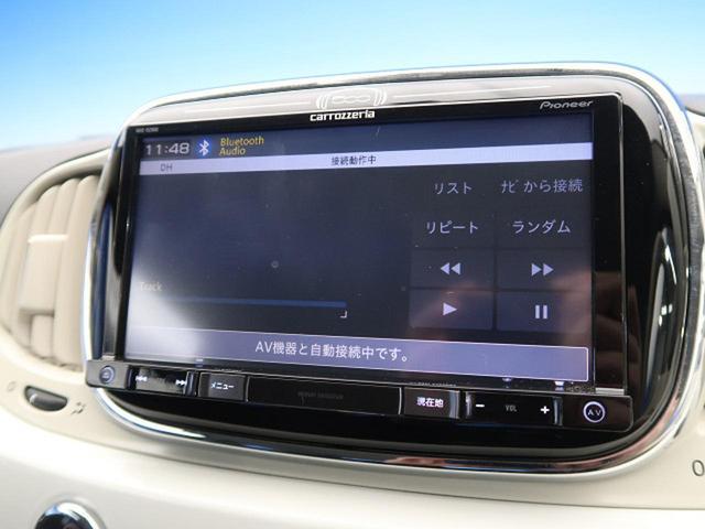 1.2 ポップ 後期モデル カロッツェリア製ナビ フルセグTV バックカメラ デュアロジックAT ETC ワンオーナー ボディ同色インテリアパネル(45枚目)