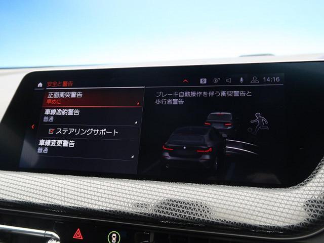 118i プレイ コンフォートPKG iDriveナビゲーションPKG 電動リアゲート ドライビングアシスト コンフォートアクセス パワーシート(8枚目)
