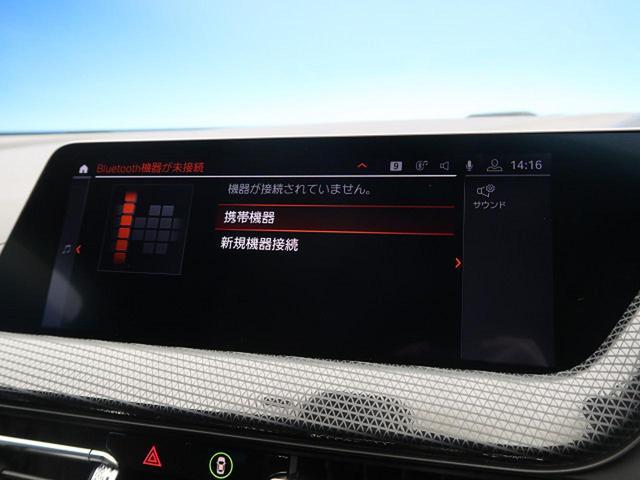 118i プレイ コンフォートPKG iDriveナビゲーションPKG 電動リアゲート ドライビングアシスト コンフォートアクセス パワーシート(52枚目)