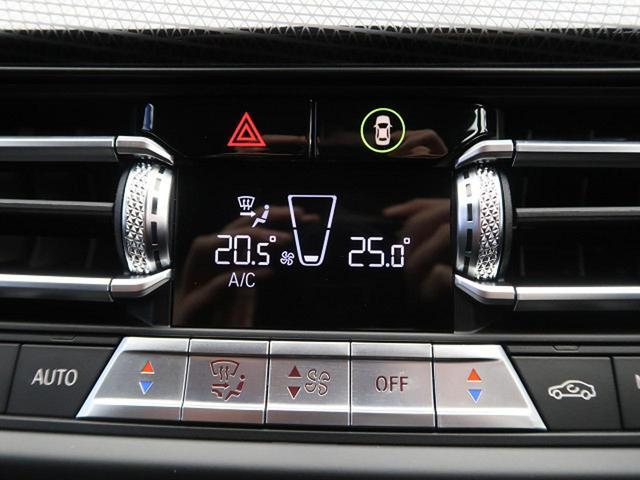 118i プレイ コンフォートPKG iDriveナビゲーションPKG 電動リアゲート ドライビングアシスト コンフォートアクセス パワーシート(54枚目)