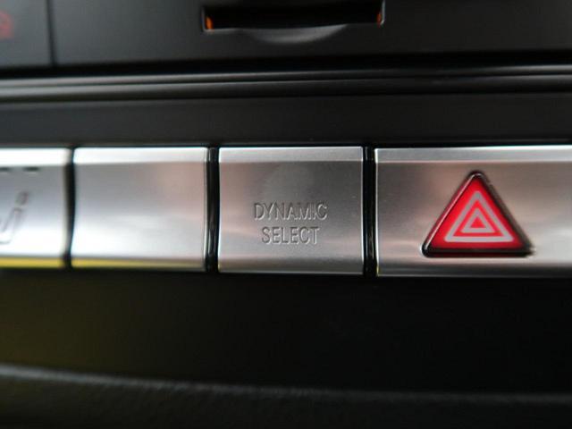 B250 4マチック スポーツ RセーフティPKG 純正ナビ フルセグTV バックカメラ LEDヘッドライト ビルトインETC 純正18インチAW ハーフレザーシート 前席ヒーター キーレスゴー AMGスタイリングエクステリア(42枚目)