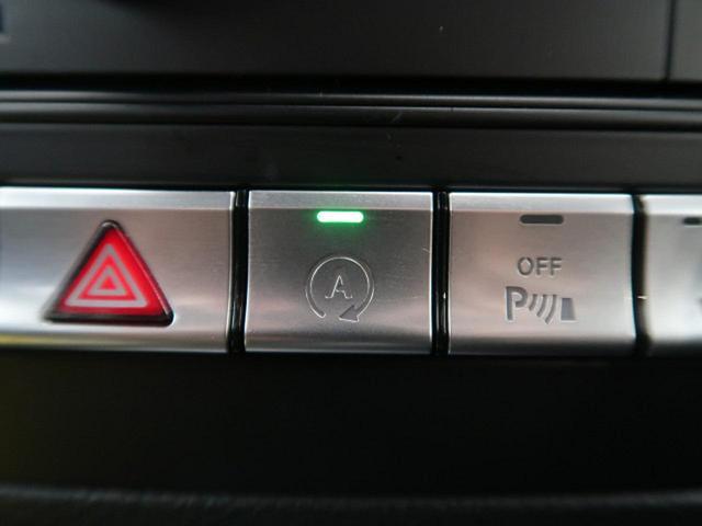 B250 4マチック スポーツ RセーフティPKG 純正ナビ フルセグTV バックカメラ LEDヘッドライト ビルトインETC 純正18インチAW ハーフレザーシート 前席ヒーター キーレスゴー AMGスタイリングエクステリア(43枚目)