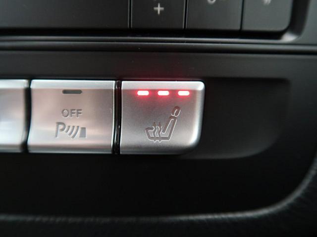 B250 4マチック スポーツ RセーフティPKG 純正ナビ フルセグTV バックカメラ LEDヘッドライト ビルトインETC 純正18インチAW ハーフレザーシート 前席ヒーター キーレスゴー AMGスタイリングエクステリア(45枚目)