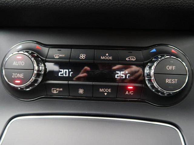B250 4マチック スポーツ RセーフティPKG 純正ナビ フルセグTV バックカメラ LEDヘッドライト ビルトインETC 純正18インチAW ハーフレザーシート 前席ヒーター キーレスゴー AMGスタイリングエクステリア(46枚目)
