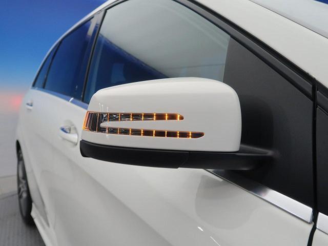 B250 4マチック スポーツ RセーフティPKG 純正ナビ フルセグTV バックカメラ LEDヘッドライト ビルトインETC 純正18インチAW ハーフレザーシート 前席ヒーター キーレスゴー AMGスタイリングエクステリア(56枚目)
