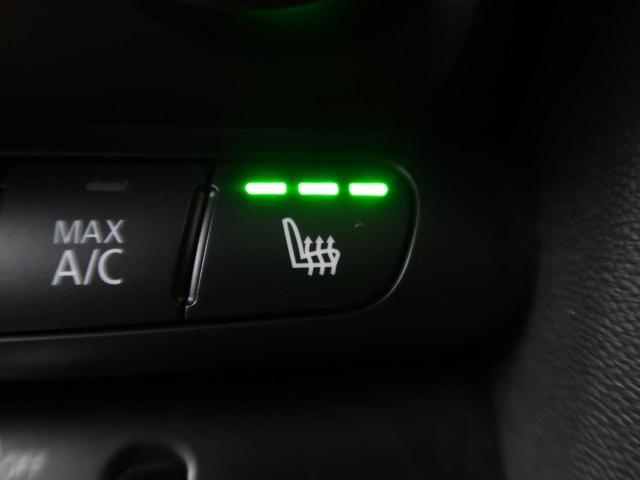 クーパーS コンバーチブル MINIユアーズPKG ペッパーPKG 純正HDDナビ LEDヘッドライト 前席シートヒーター クルーズコントロール 純正18インチアロイホイール(7枚目)