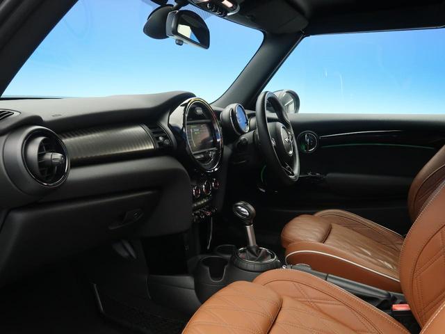 クーパーS コンバーチブル MINIユアーズPKG ペッパーPKG 純正HDDナビ LEDヘッドライト 前席シートヒーター クルーズコントロール 純正18インチアロイホイール(10枚目)