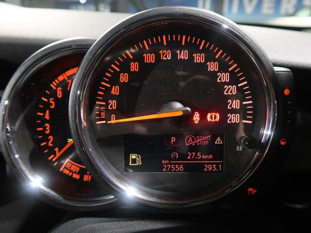 クーパーS コンバーチブル MINIユアーズPKG ペッパーPKG 純正HDDナビ LEDヘッドライト 前席シートヒーター クルーズコントロール 純正18インチアロイホイール(15枚目)