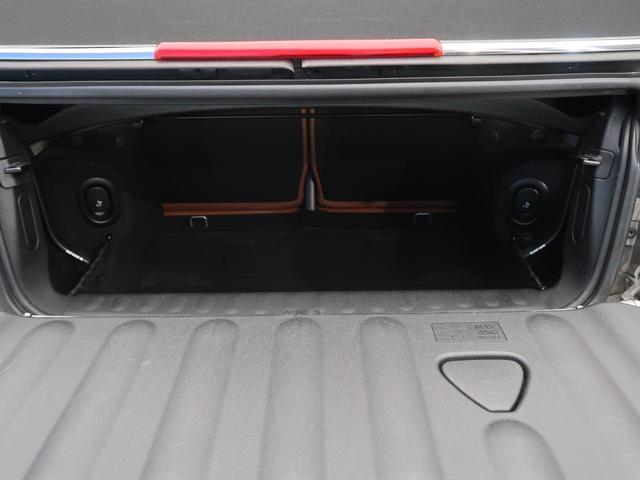 クーパーS コンバーチブル MINIユアーズPKG ペッパーPKG 純正HDDナビ LEDヘッドライト 前席シートヒーター クルーズコントロール 純正18インチアロイホイール(18枚目)