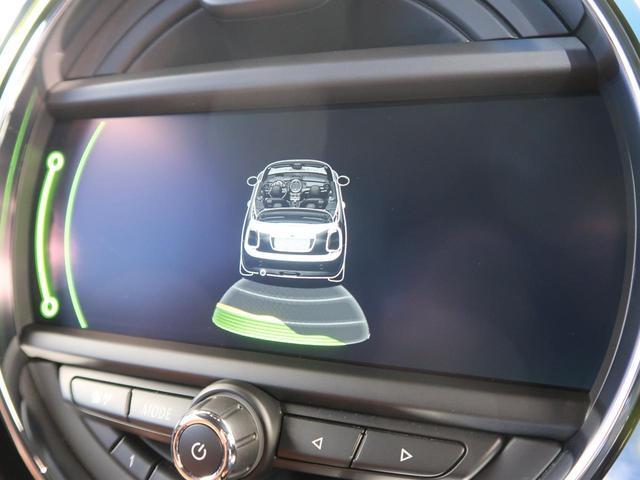 クーパーS コンバーチブル MINIユアーズPKG ペッパーPKG 純正HDDナビ LEDヘッドライト 前席シートヒーター クルーズコントロール 純正18インチアロイホイール(23枚目)