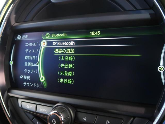 クーパーS コンバーチブル MINIユアーズPKG ペッパーPKG 純正HDDナビ LEDヘッドライト 前席シートヒーター クルーズコントロール 純正18インチアロイホイール(24枚目)