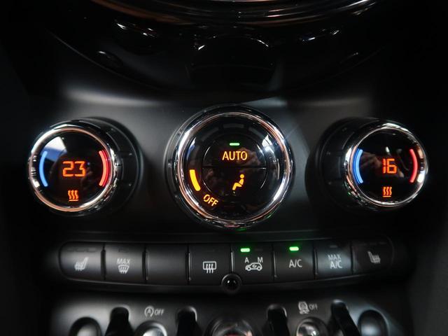 クーパーS コンバーチブル MINIユアーズPKG ペッパーPKG 純正HDDナビ LEDヘッドライト 前席シートヒーター クルーズコントロール 純正18インチアロイホイール(25枚目)