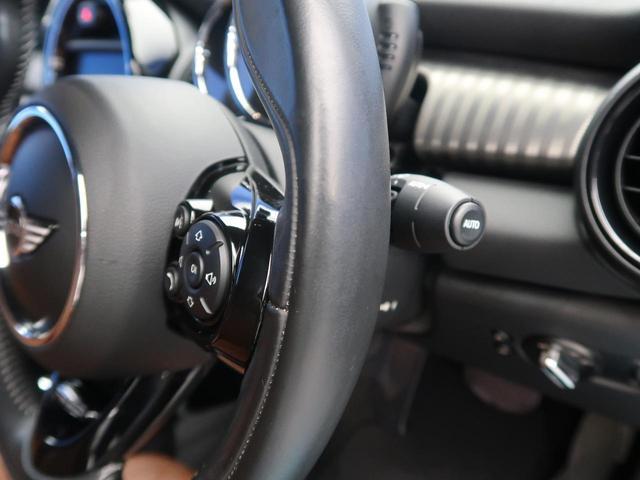 クーパーS コンバーチブル MINIユアーズPKG ペッパーPKG 純正HDDナビ LEDヘッドライト 前席シートヒーター クルーズコントロール 純正18インチアロイホイール(28枚目)