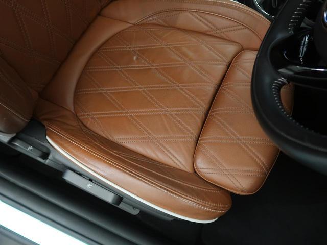 クーパーS コンバーチブル MINIユアーズPKG ペッパーPKG 純正HDDナビ LEDヘッドライト 前席シートヒーター クルーズコントロール 純正18インチアロイホイール(30枚目)