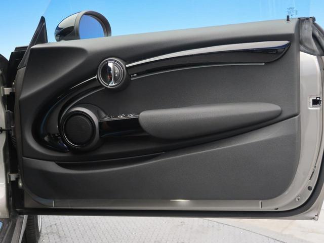 クーパーS コンバーチブル MINIユアーズPKG ペッパーPKG 純正HDDナビ LEDヘッドライト 前席シートヒーター クルーズコントロール 純正18インチアロイホイール(34枚目)
