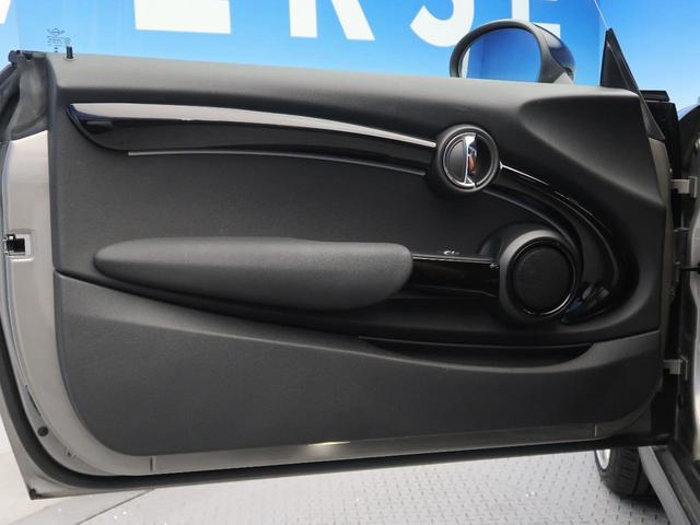 クーパーS コンバーチブル MINIユアーズPKG ペッパーPKG 純正HDDナビ LEDヘッドライト 前席シートヒーター クルーズコントロール 純正18インチアロイホイール(35枚目)