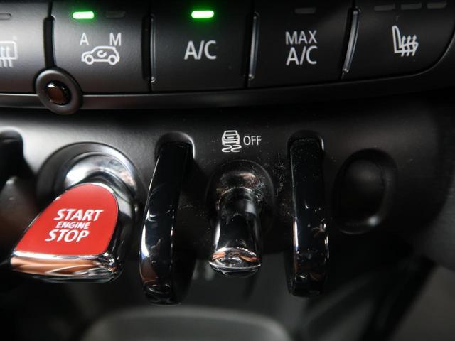 クーパーS コンバーチブル MINIユアーズPKG ペッパーPKG 純正HDDナビ LEDヘッドライト 前席シートヒーター クルーズコントロール 純正18インチアロイホイール(37枚目)