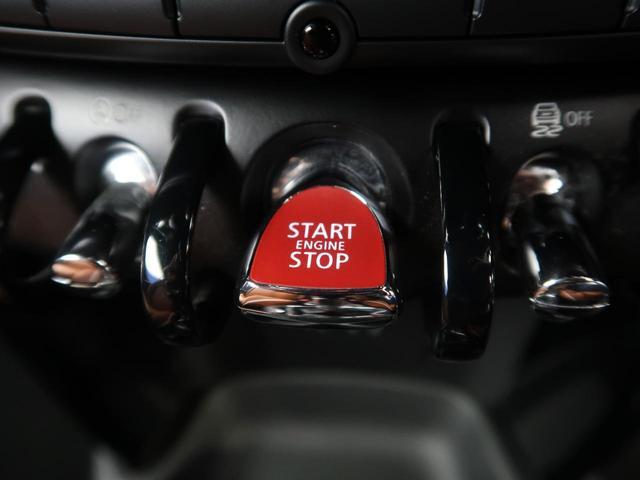 クーパーS コンバーチブル MINIユアーズPKG ペッパーPKG 純正HDDナビ LEDヘッドライト 前席シートヒーター クルーズコントロール 純正18インチアロイホイール(38枚目)