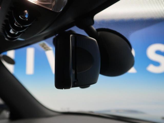 クーパーS コンバーチブル MINIユアーズPKG ペッパーPKG 純正HDDナビ LEDヘッドライト 前席シートヒーター クルーズコントロール 純正18インチアロイホイール(41枚目)