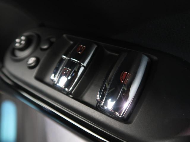クーパーS コンバーチブル MINIユアーズPKG ペッパーPKG 純正HDDナビ LEDヘッドライト 前席シートヒーター クルーズコントロール 純正18インチアロイホイール(42枚目)