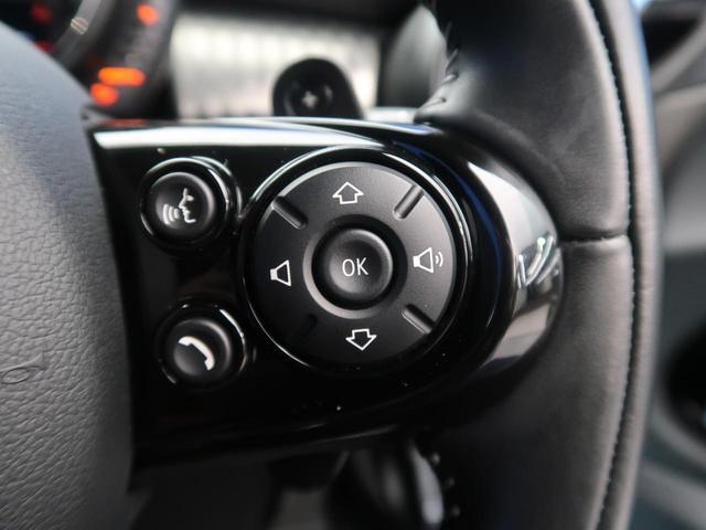 クーパーS コンバーチブル MINIユアーズPKG ペッパーPKG 純正HDDナビ LEDヘッドライト 前席シートヒーター クルーズコントロール 純正18インチアロイホイール(45枚目)