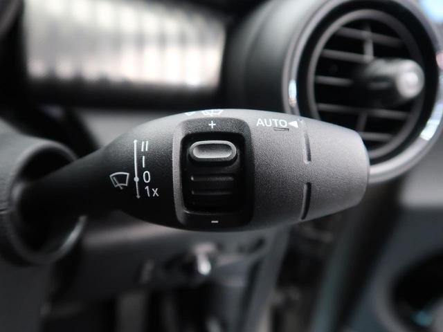 クーパーS コンバーチブル MINIユアーズPKG ペッパーPKG 純正HDDナビ LEDヘッドライト 前席シートヒーター クルーズコントロール 純正18インチアロイホイール(46枚目)