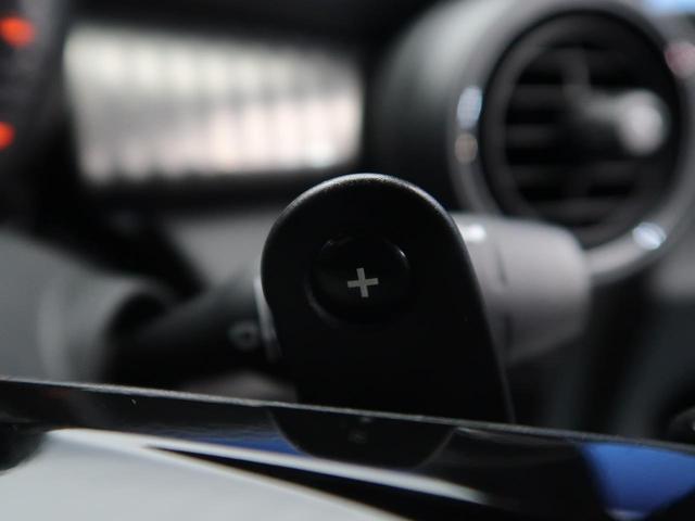クーパーS コンバーチブル MINIユアーズPKG ペッパーPKG 純正HDDナビ LEDヘッドライト 前席シートヒーター クルーズコントロール 純正18インチアロイホイール(47枚目)