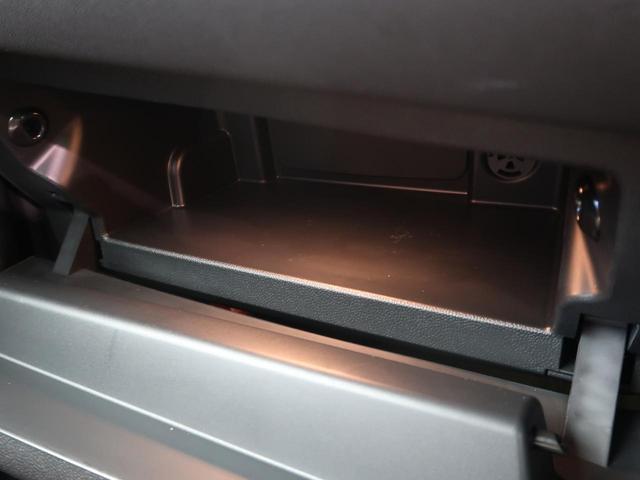 クーパーS コンバーチブル MINIユアーズPKG ペッパーPKG 純正HDDナビ LEDヘッドライト 前席シートヒーター クルーズコントロール 純正18インチアロイホイール(49枚目)