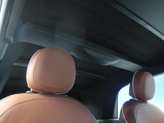 クーパーS コンバーチブル MINIユアーズPKG ペッパーPKG 純正HDDナビ LEDヘッドライト 前席シートヒーター クルーズコントロール 純正18インチアロイホイール(56枚目)