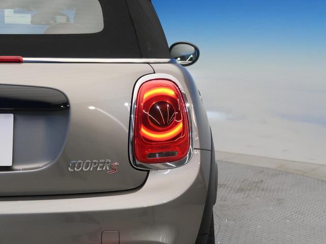 クーパーS コンバーチブル MINIユアーズPKG ペッパーPKG 純正HDDナビ LEDヘッドライト 前席シートヒーター クルーズコントロール 純正18インチアロイホイール(57枚目)