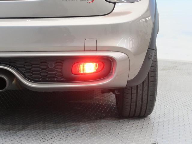 クーパーS コンバーチブル MINIユアーズPKG ペッパーPKG 純正HDDナビ LEDヘッドライト 前席シートヒーター クルーズコントロール 純正18インチアロイホイール(58枚目)