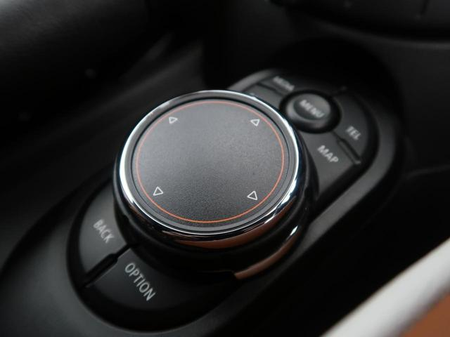 クーパーS コンバーチブル MINIユアーズPKG ペッパーPKG 純正HDDナビ LEDヘッドライト 前席シートヒーター クルーズコントロール 純正18インチアロイホイール(59枚目)