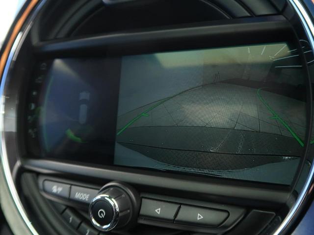クーパー クラブマン パノラマサンルーフ ペッパーPKG インテリセーフティ 純正HDDナビ バックカメラ ミラーETC LEDヘッド&フロントフォグライト リアパークディスタンスコントロール 純正17インチ黒AW(8枚目)