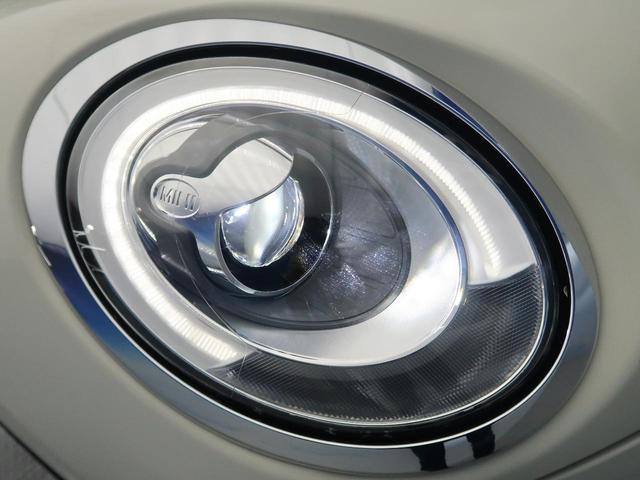 クーパー クラブマン パノラマサンルーフ ペッパーPKG インテリセーフティ 純正HDDナビ バックカメラ ミラーETC LEDヘッド&フロントフォグライト リアパークディスタンスコントロール 純正17インチ黒AW(38枚目)