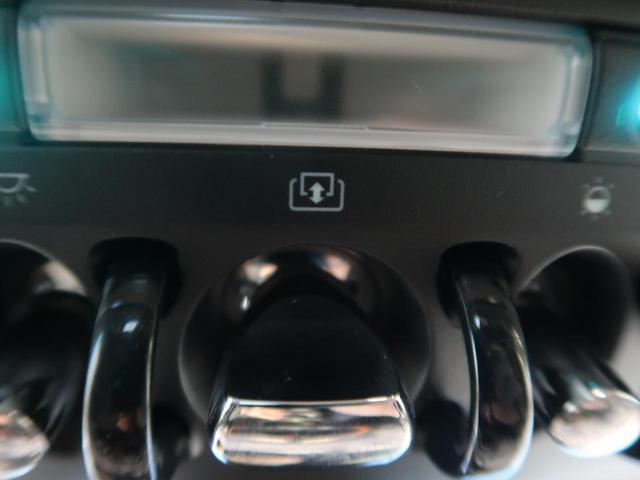 クーパー クラブマン パノラマサンルーフ ペッパーPKG インテリセーフティ 純正HDDナビ バックカメラ ミラーETC LEDヘッド&フロントフォグライト リアパークディスタンスコントロール 純正17インチ黒AW(48枚目)