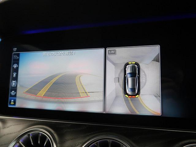 E200 クーペ スポーツ ワンオーナー 自社買取車両 純正HDDナビ レーダーセーフティPKG 360度カメラシステム マルチビームLEDヘッドライト 前席パワーシート&シートヒーター(7枚目)
