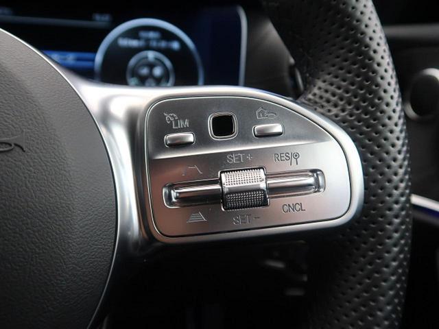 E200 クーペ スポーツ ワンオーナー 自社買取車両 純正HDDナビ レーダーセーフティPKG 360度カメラシステム マルチビームLEDヘッドライト 前席パワーシート&シートヒーター(8枚目)