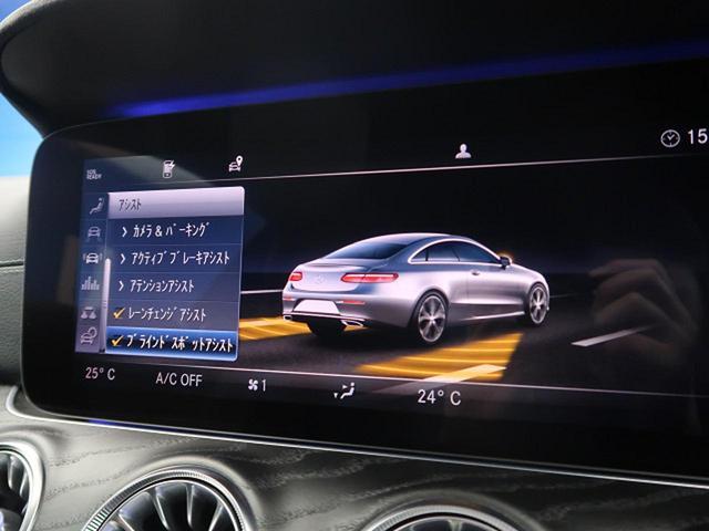 E200 クーペ スポーツ ワンオーナー 自社買取車両 純正HDDナビ レーダーセーフティPKG 360度カメラシステム マルチビームLEDヘッドライト 前席パワーシート&シートヒーター(10枚目)