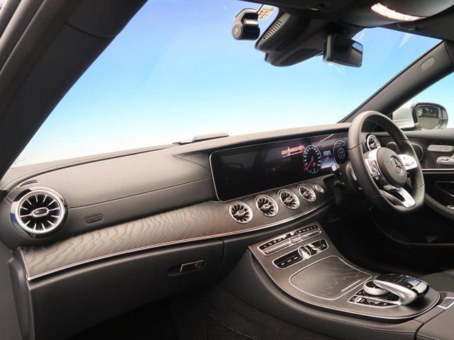 E200 クーペ スポーツ ワンオーナー 自社買取車両 純正HDDナビ レーダーセーフティPKG 360度カメラシステム マルチビームLEDヘッドライト 前席パワーシート&シートヒーター(11枚目)