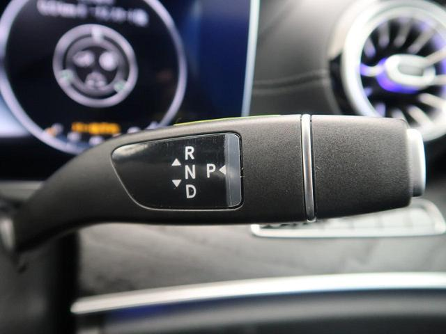 E200 クーペ スポーツ ワンオーナー 自社買取車両 純正HDDナビ レーダーセーフティPKG 360度カメラシステム マルチビームLEDヘッドライト 前席パワーシート&シートヒーター(12枚目)