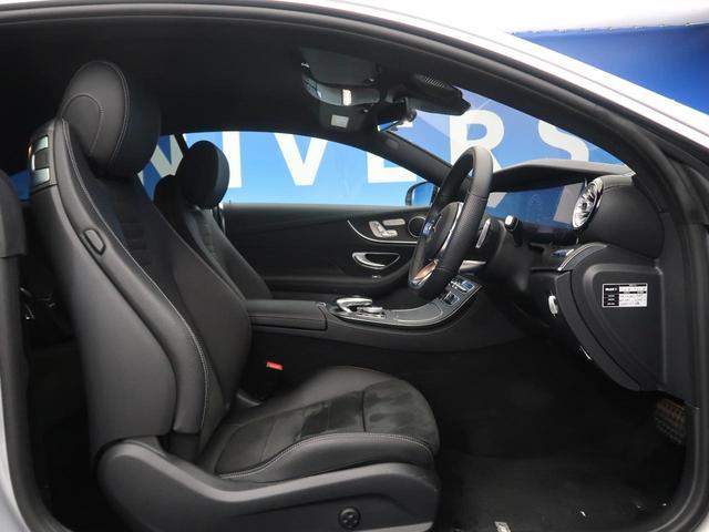 E200 クーペ スポーツ ワンオーナー 自社買取車両 純正HDDナビ レーダーセーフティPKG 360度カメラシステム マルチビームLEDヘッドライト 前席パワーシート&シートヒーター(13枚目)