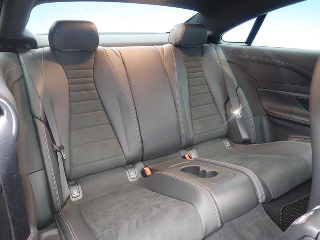 E200 クーペ スポーツ ワンオーナー 自社買取車両 純正HDDナビ レーダーセーフティPKG 360度カメラシステム マルチビームLEDヘッドライト 前席パワーシート&シートヒーター(14枚目)