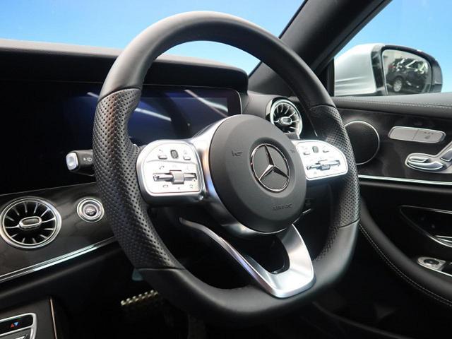 E200 クーペ スポーツ ワンオーナー 自社買取車両 純正HDDナビ レーダーセーフティPKG 360度カメラシステム マルチビームLEDヘッドライト 前席パワーシート&シートヒーター(15枚目)