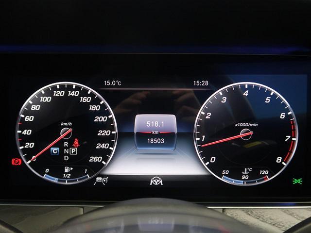 E200 クーペ スポーツ ワンオーナー 自社買取車両 純正HDDナビ レーダーセーフティPKG 360度カメラシステム マルチビームLEDヘッドライト 前席パワーシート&シートヒーター(16枚目)
