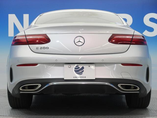 E200 クーペ スポーツ ワンオーナー 自社買取車両 純正HDDナビ レーダーセーフティPKG 360度カメラシステム マルチビームLEDヘッドライト 前席パワーシート&シートヒーター(21枚目)