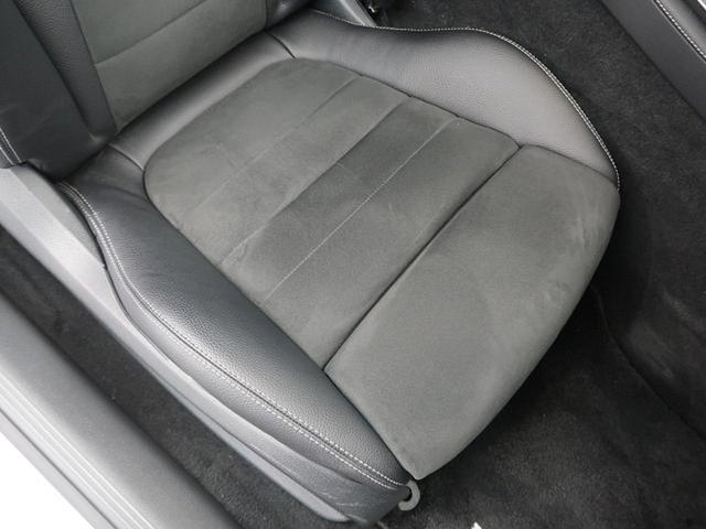 E200 クーペ スポーツ ワンオーナー 自社買取車両 純正HDDナビ レーダーセーフティPKG 360度カメラシステム マルチビームLEDヘッドライト 前席パワーシート&シートヒーター(25枚目)