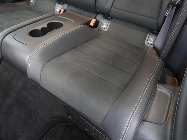 E200 クーペ スポーツ ワンオーナー 自社買取車両 純正HDDナビ レーダーセーフティPKG 360度カメラシステム マルチビームLEDヘッドライト 前席パワーシート&シートヒーター(27枚目)
