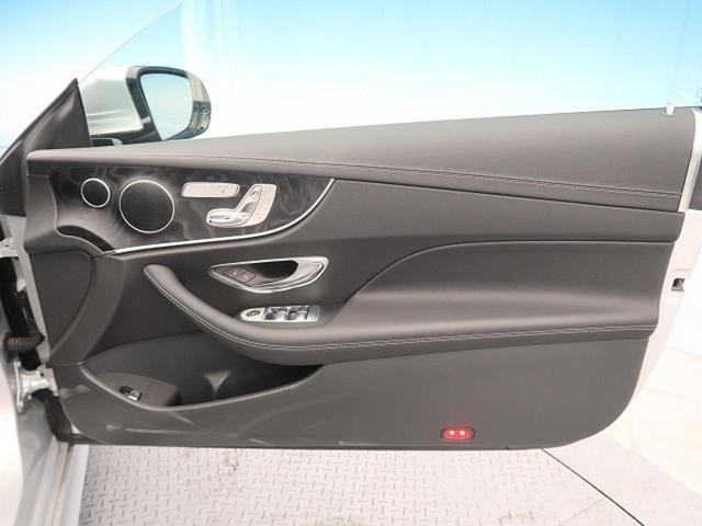 E200 クーペ スポーツ ワンオーナー 自社買取車両 純正HDDナビ レーダーセーフティPKG 360度カメラシステム マルチビームLEDヘッドライト 前席パワーシート&シートヒーター(29枚目)
