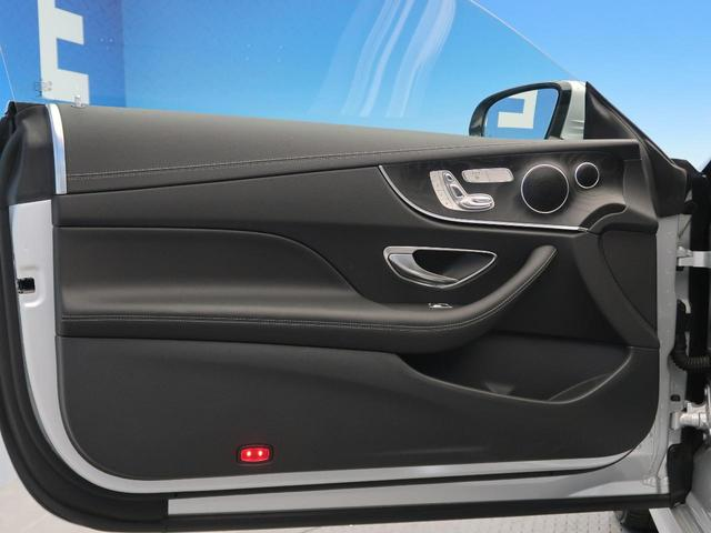 E200 クーペ スポーツ ワンオーナー 自社買取車両 純正HDDナビ レーダーセーフティPKG 360度カメラシステム マルチビームLEDヘッドライト 前席パワーシート&シートヒーター(30枚目)