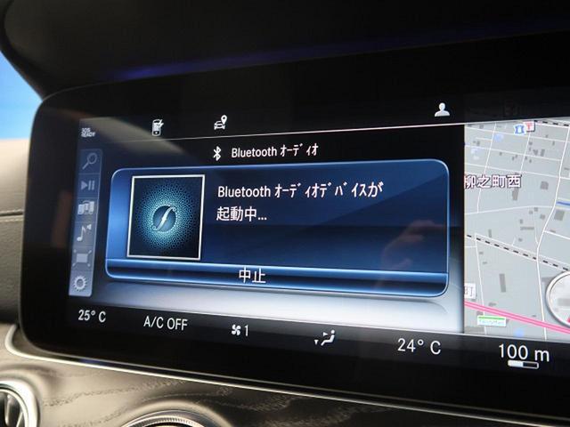 E200 クーペ スポーツ ワンオーナー 自社買取車両 純正HDDナビ レーダーセーフティPKG 360度カメラシステム マルチビームLEDヘッドライト 前席パワーシート&シートヒーター(31枚目)